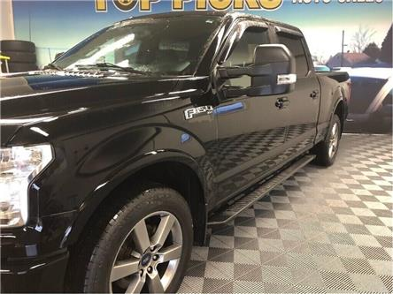 2016 Ford F-150 XLT (Stk: C35478) in NORTH BAY - Image 2 of 27