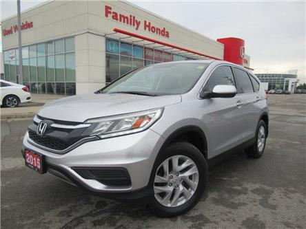 2015 Honda CR-V SE | HEATED SEATS | REVERSE CAM (Stk: 102261T) in Brampton - Image 1 of 27