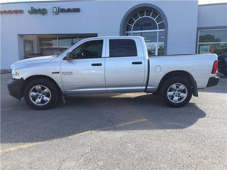 2015 RAM 1500 ST (Stk: 24218T) in Newmarket - Image 2 of 20