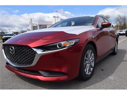 2019 Mazda Mazda3 GS (Stk: D19163) in Châteauguay - Image 2 of 10