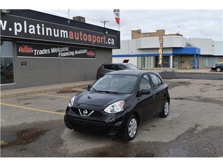 2017 Nissan Micra S (Stk: PP493S) in Saskatoon - Image 1 of 22