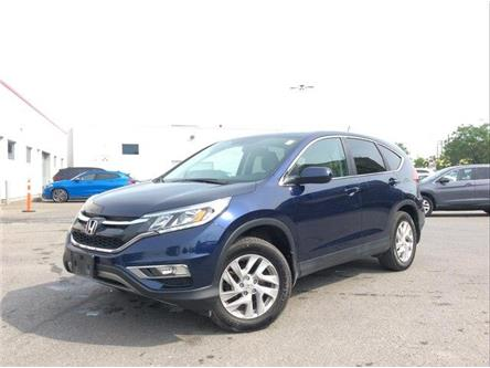 2016 Honda CR-V SE (Stk: P4640) in Ottawa - Image 1 of 20