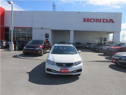 2015 Honda Civic EX (Stk: SS3650) in Ottawa - Image 1 of 19