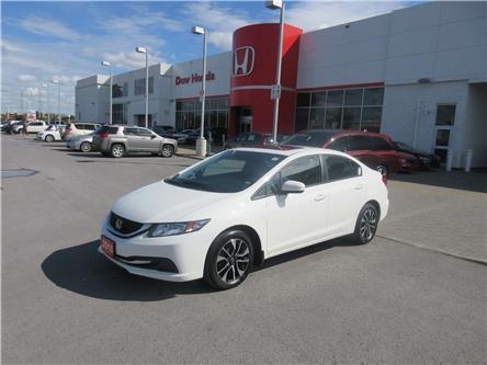 2015 Honda Civic EX (Stk: SS3650) in Ottawa - Image 2 of 19