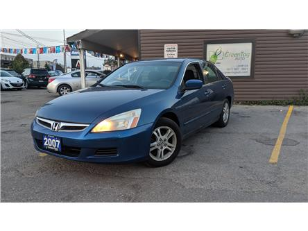 2007 Honda Accord SE (Stk: 5400) in Mississauga - Image 1 of 18
