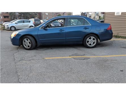 2007 Honda Accord SE (Stk: 5400) in Mississauga - Image 2 of 18