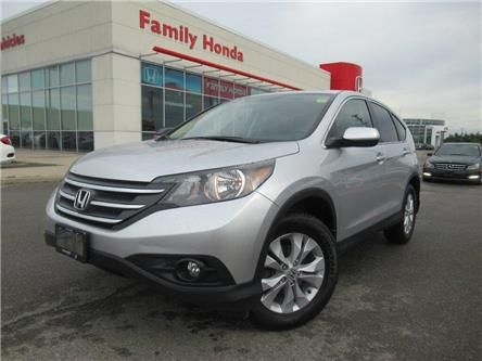 2014 Honda CR-V EX | BACK UP CAM | ECO MODE (Stk: 134486T) in Brampton - Image 1 of 27