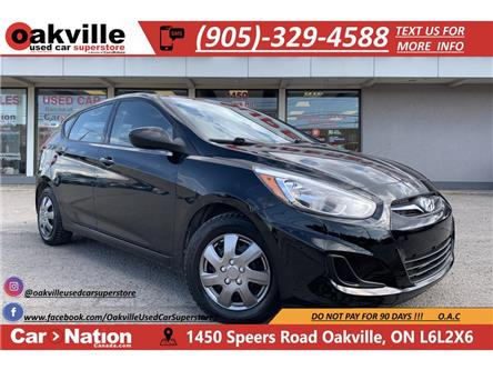 2015 Hyundai Accent GL | HEATED SEATS | KEYLESS ENTRY | CRUISE (Stk: P12165A) in Oakville - Image 1 of 19