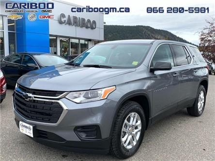 2020 Chevrolet Traverse LS (Stk: 20T009) in Williams Lake - Image 1 of 33