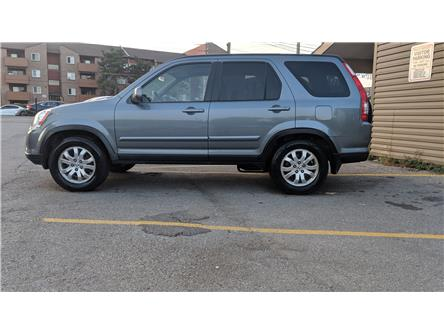 2005 Honda CR-V EX-L (Stk: 5399) in Mississauga - Image 2 of 27