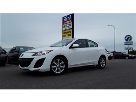 2011 Mazda Mazda3 GX (Stk: P559) in Brandon - Image 1 of 20