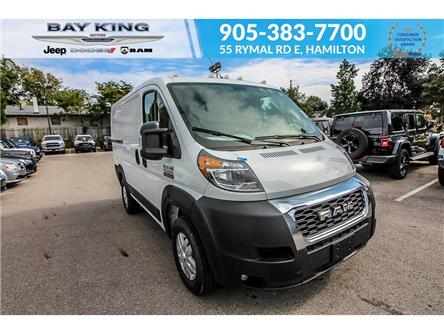 2019 RAM ProMaster 1500 Low Roof (Stk: 197224) in Hamilton - Image 1 of 25