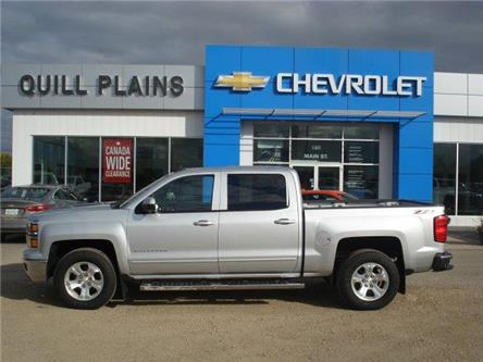 2015 Chevrolet Silverado 1500  (Stk: 19T213A) in Wadena - Image 1 of 12