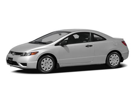 2008 Honda Civic EX-L (Stk: 1902099B) in Edmonton - Image 1 of 2