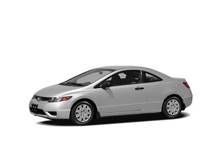 2008 Honda Civic EX-L (Stk: 1902099B) in Edmonton - Image 2 of 2