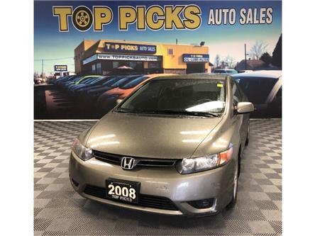2008 Honda Civic LX (Stk: 006601) in NORTH BAY - Image 1 of 26