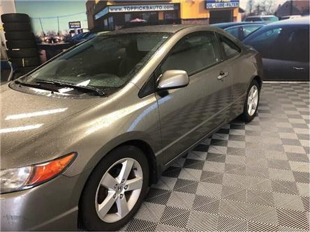 2008 Honda Civic LX (Stk: 006601) in NORTH BAY - Image 2 of 26