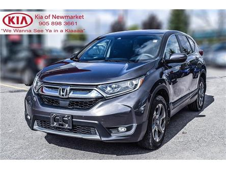 2018 Honda CR-V EX (Stk: P1055) in Newmarket - Image 1 of 22