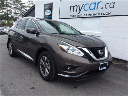 2015 Nissan Murano SL (Stk: 191460) in North Bay - Image 1 of 21