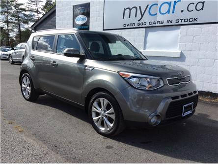 2016 Kia Soul EX+ (Stk: 191376) in Richmond - Image 1 of 20