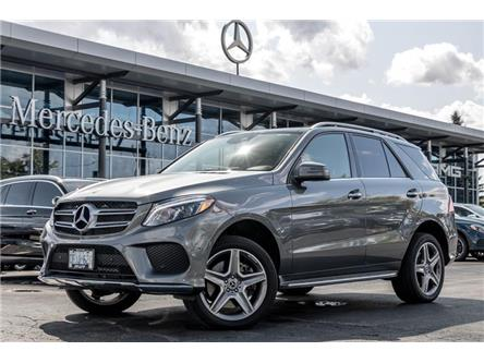 2018 Mercedes-Benz GLE 400 Base (Stk: 38267D) in Kitchener - Image 1 of 22