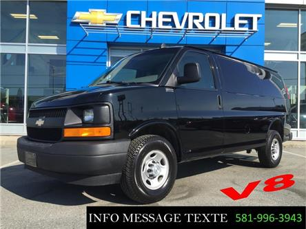 2017 Chevrolet Express 2500 1WT (Stk: X8046) in Ste-Marie - Image 1 of 25