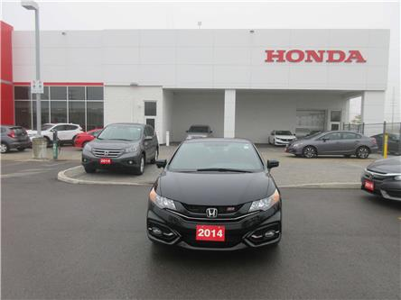 2014 Honda Civic Si (Stk: VA3665) in Ottawa - Image 2 of 18