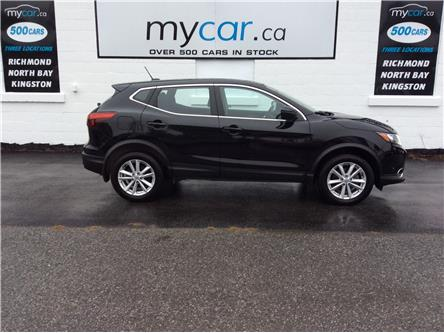 2018 Nissan Qashqai SV (Stk: 191555) in Richmond - Image 2 of 21