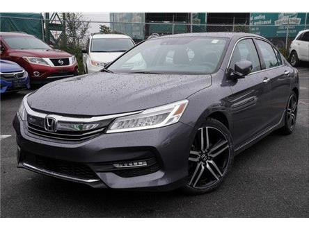 2016 Honda Accord Touring V6 (Stk: SK935A) in Ottawa - Image 1 of 26