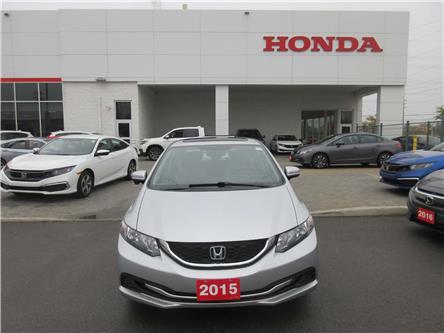 2015 Honda Civic EX (Stk: SS3663) in Ottawa - Image 1 of 15