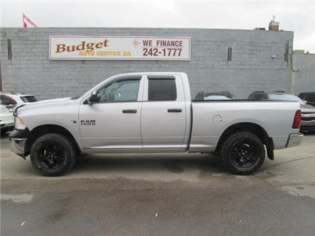 2013 RAM 1500 ST (Stk: bp753) in Saskatoon - Image 1 of 17