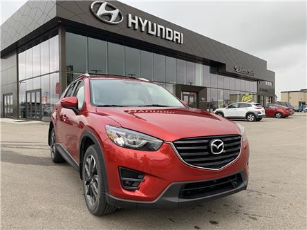 2016 Mazda CX-5 GT (Stk: H2473) in Saskatoon - Image 1 of 24