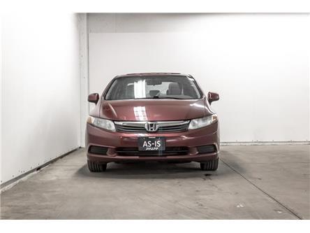 2012 Honda Civic EX (Stk: V4740AA) in Newmarket - Image 2 of 21