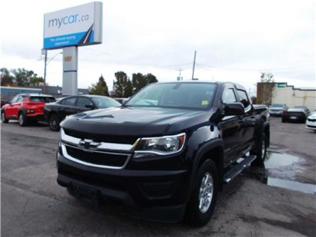 2016 Chevrolet Colorado WT (Stk: 191480) in North Bay - Image 2 of 13