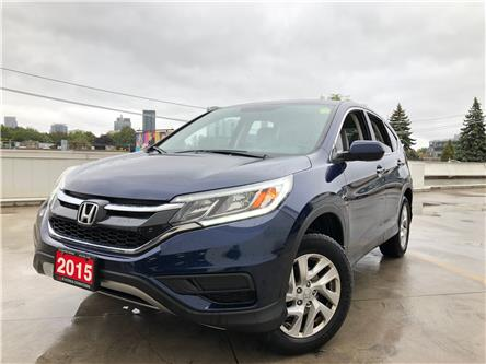 2015 Honda CR-V SE (Stk: HP3517) in Toronto - Image 1 of 25