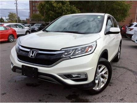 2016 Honda CR-V SE (Stk: P4773) in Ottawa - Image 1 of 12