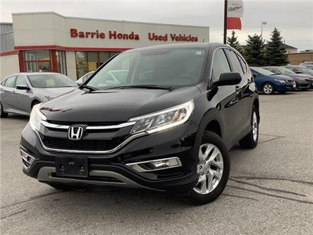 2016 Honda CR-V EX (Stk: U16577) in Barrie - Image 1 of 24