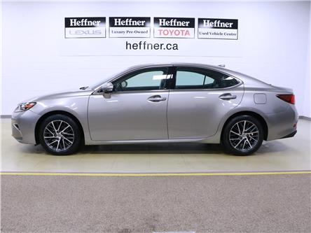2016 Lexus ES 350 Base (Stk: 197269) in Kitchener - Image 2 of 31