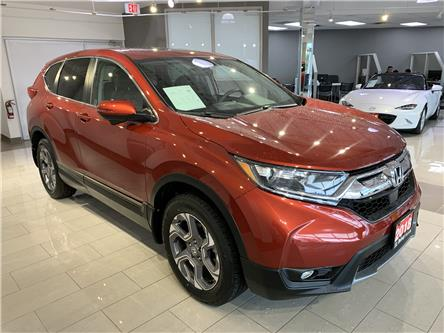 2018 Honda CR-V EX (Stk: 16440A) in North York - Image 1 of 22