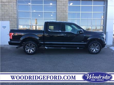 2016 Ford F-150 XLT (Stk: 17329) in Calgary - Image 2 of 19