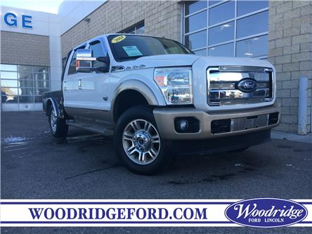 2011 Ford F-350 Lariat (Stk: 17332) in Calgary - Image 1 of 20