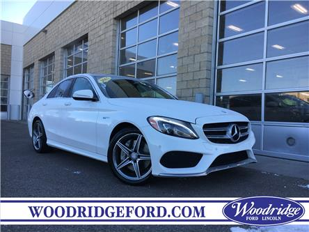 2015 Mercedes-Benz C-Class Base (Stk: KK-203A) in Calgary - Image 1 of 22