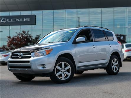 2008 Toyota RAV4 Limited (Stk: 12489G) in Richmond Hill - Image 1 of 22