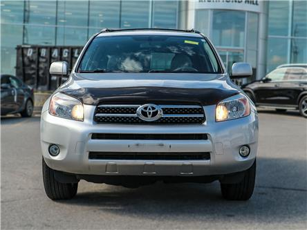 2008 Toyota RAV4 Limited (Stk: 12489G) in Richmond Hill - Image 2 of 22