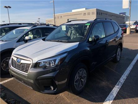 2020 Subaru Forester Convenience (Stk: 20SB032) in Innisfil - Image 1 of 5