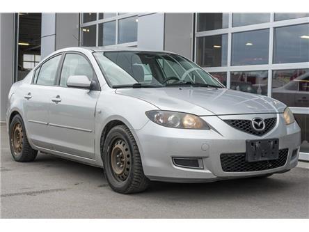 2009 Mazda Mazda3 GS (Stk: 42609A) in Innisfil - Image 1 of 16
