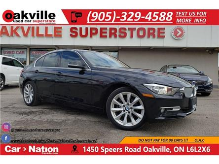 2014 BMW 320i xDrive | LEATHER | SUNROOF | HEATED SEATS (Stk: P12021) in Oakville - Image 1 of 22