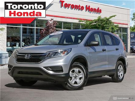 2016 Honda CR-V LX/NEW PADS AND ROTORS ALL AROUND/AUTO HIGH BEAM/H (Stk: 39200) in Toronto - Image 1 of 24