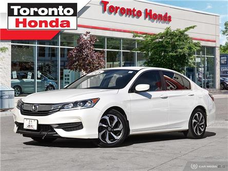 2017 Honda Accord LX/17Alloy/160Watt Audio/Hands Free Bluetooth/Hea (Stk: 39461) in Toronto - Image 1 of 27