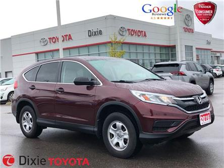 2015 Honda CR-V Touring (Stk: D191141A) in Mississauga - Image 1 of 19